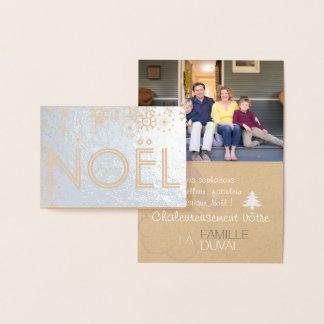 Kerstkaart aan de persoonlijke behoeften folie kaarten