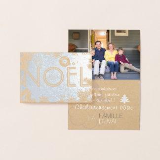 Kerstkaart Geld aan de persoonlijke behoeften Folie Kaarten