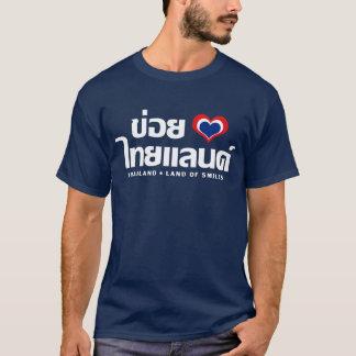 Khoi Huk (het Hart/de Liefde van I) Thailand ❤ T Shirt