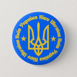 Kiev, de Oekraïne - Engelse & Oekraïense Taal Ronde Button 5,7 Cm
