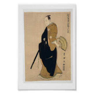 Kinokuni ya Sawamura Sanj -sanj-ro III als Poster