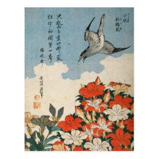 Kleinere Koekoek en Tricyrtis (door Hokusai) Briefkaart
