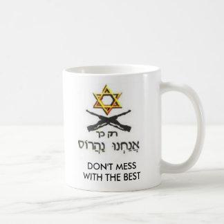 KNOEI NIET MET ISRAËL KOFFIEMOK