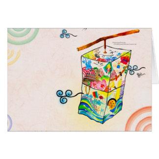 Koreaanse kunst en cultuur briefkaarten 0