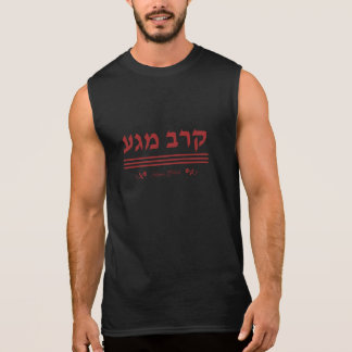 Krav Maga sinds 1944 in rood HEB T Shirt