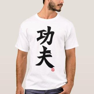 Kungfu T Shirt