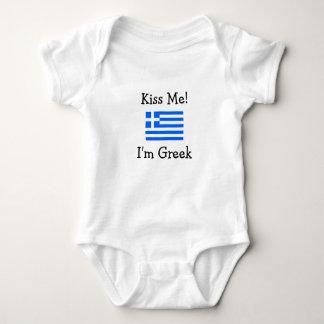 Kus me! Ik ben Grieks Romper
