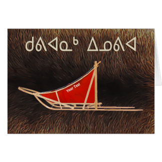 Kuvianak Innovia - de Slee van de Hond Wenskaart