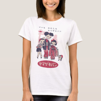 Leuke Vintage Japanse Advertentie van de jaren '50 T Shirt