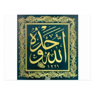 Levha - Allâhu Vahdehû door Mustafa Rakim Briefkaart