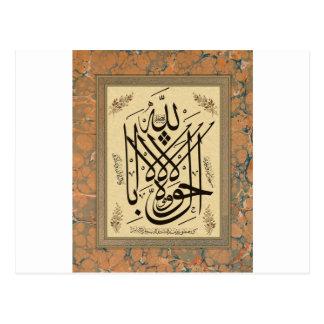 Levha - Dua door Mustafa Rakim Briefkaart