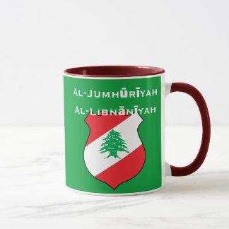Libanon Mug*/République Libanaise Tasse Mok