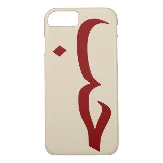 liefde, kalligrafie iPhone 8/7 hoesje