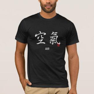 Lucht T Shirt