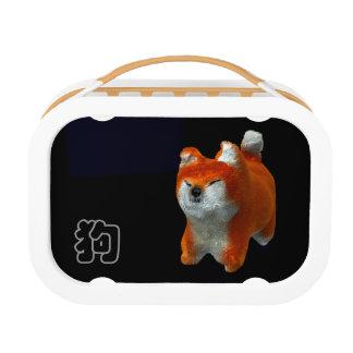 Lunchbox van de Naam van het Jaar van de Hond van