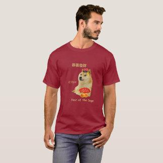 Maan nieuw jaar - Jaar van de Doge T Shirt