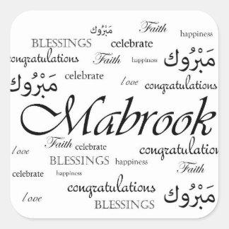 Mabrook! Wens uw Arabische vrienden geluk Vierkante Stickers