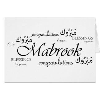 Mabrook! Wens uw Arabische vrienden geluk Wenskaart