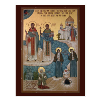 Martelaren en Dwazen voor de Kaart van het Gebed
