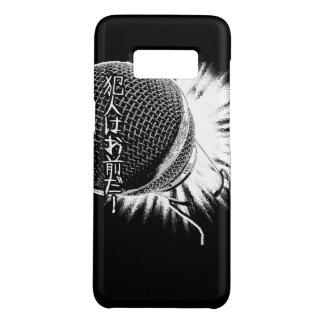 MegaMicrofoon van de muziek van de jaren '80 van Case-Mate Samsung Galaxy S8 Hoesje