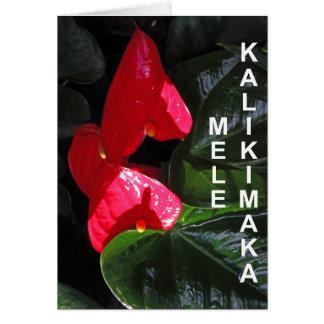 Mele Kalikimaka Briefkaarten 0
