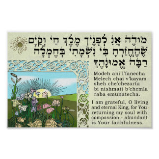 Modeh Ani - Wekkende Meditatie Poster