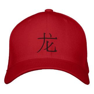 Modern Chinees Symbool voor Draak Geborduurde Pet