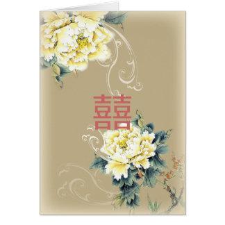 modern vintage pioen bloemen Chinees Huwelijk Briefkaarten 0