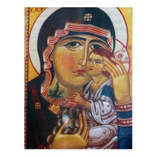 Moeder Mary en Jesus Art Briefkaart