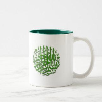 Mok met (Groene) Bismillah