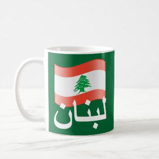 Mok van de Vlag van Libanon de Golvende