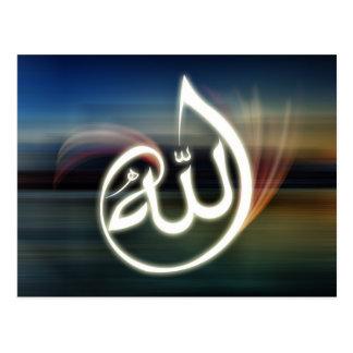 Mooi de kalligrafie moslimwenskaart van Allah Briefkaart
