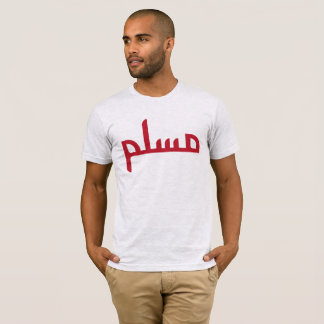 Moslim T-shirt