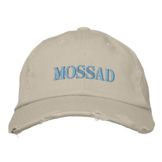 MOSSAD PET