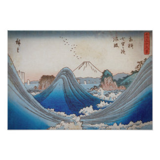 MT Fuji van Utagawa van Hiroshige door de Golven Poster