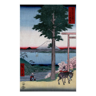 Mt. Rokusu van Hiroshige van Utagawa Poster