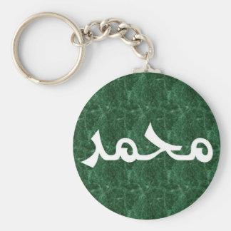 Muhammed in Arabische Kalligrafie Groene Keychain Sleutelhanger