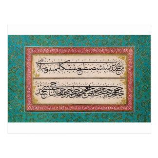 Mutta sä-hä Müfredat door Mustafa Rakim Briefkaart