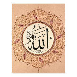 Naam van Allah door Hafiz Osman Briefkaart