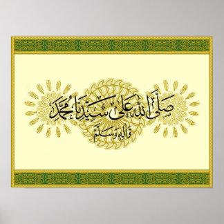 Nabi van Durood salawat Poster