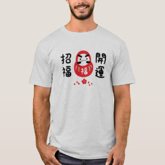 Nodig Goed Geluk met Darumasan uit! T Shirt