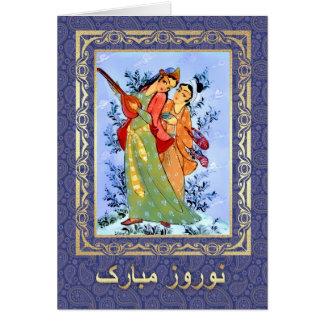 Nowruz Mubarak. Perzische Nieuwjaarskaarten in Kaart
