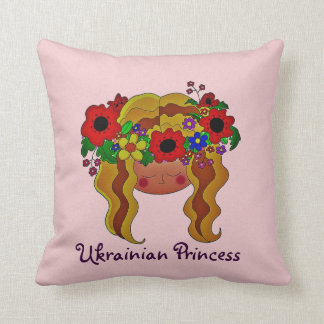Oekraïense Prinses Sierkussen