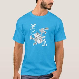 Okinawa Eisa, ChuraShima T Shirt