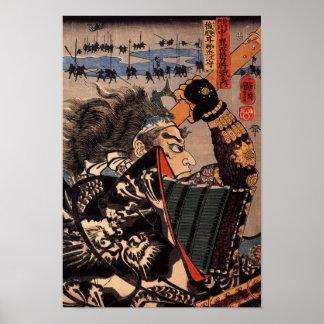 OMI van Amakasu geen Kami Poster