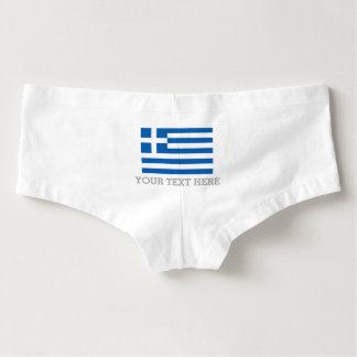 Ondergoed | van Griekse vlagvrouwen Douane