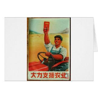 Origineel Chinees manifest van propagandaposter Briefkaarten 0