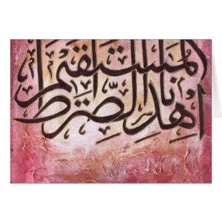 Origineel Islamitisch Art. Ehdinas Briefkaarten 0