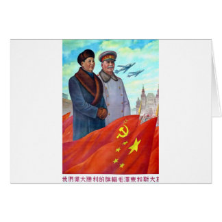 Originele tse tungboom en Joseph Stalin van Briefkaarten 0
