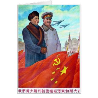 Originele tse tungboom en Joseph Stalin van Kaart